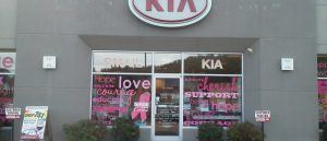 window graphics in Mt. Prospect IL